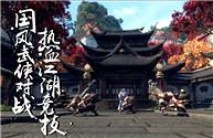 ChinaJoy2015宣传片