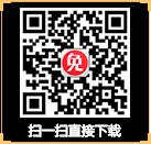 http://att1.niucdn.com/9yangsy.woniu.com/2015/1124/dbea67ffda44b77492cb6cbff484911b364d3c1a.png