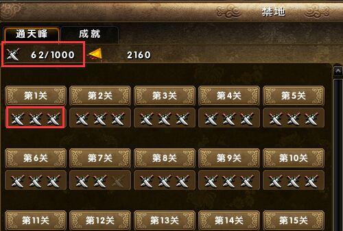 c8fc5d2b53bbe8689325936cff5e5ae1.jpg