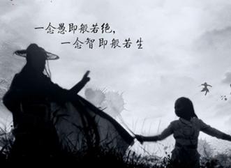 九阴真经首部真人微电影《宿花》