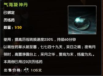 http://att1.niucdn.com/9yin.woniu.com/2016/0704/ba880818c196195a9d4e4c1a191873bc.png