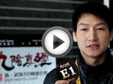 武林大会全国擂台赛北京站选手采访花絮1