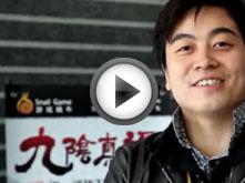 武林大会全国擂台赛北京站选手采访花絮5