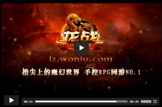 龙战_视频