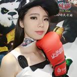 太极熊猫拳击手套