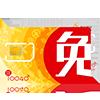 大/小大发彩神网站—大发彩神下载-卡
