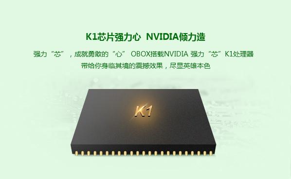 K1处理器