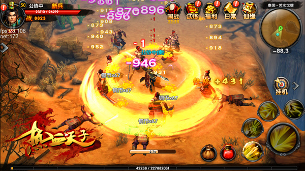 首页 新闻中心        在《天子》手游的宣传视频曝光的同时,游戏的首